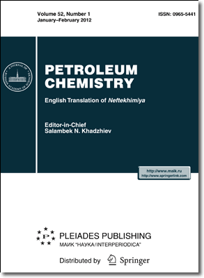 Petroleum Chemistry Journal